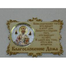 """Икона-магнит """"Николай угодник"""""""