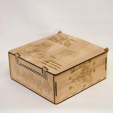 Коробка от деда мороза