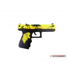 Glock 1.5 Сафари