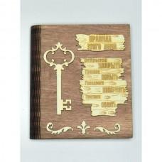 """Ключница книга малая  """"Правила Этого Дома с ключём"""""""