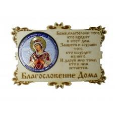 """Икона-магнит """"Семистрельная"""""""