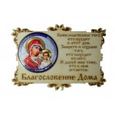 """Икона-магнит """"Казанская"""""""