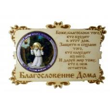 "Икона-магнит ""Серафим"""