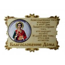 """Икона-магнит """"Пантелеймон"""""""