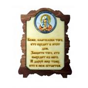 Сувенирные иконы оптом
