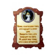 """Купить икону """"Серафим"""" оптом"""